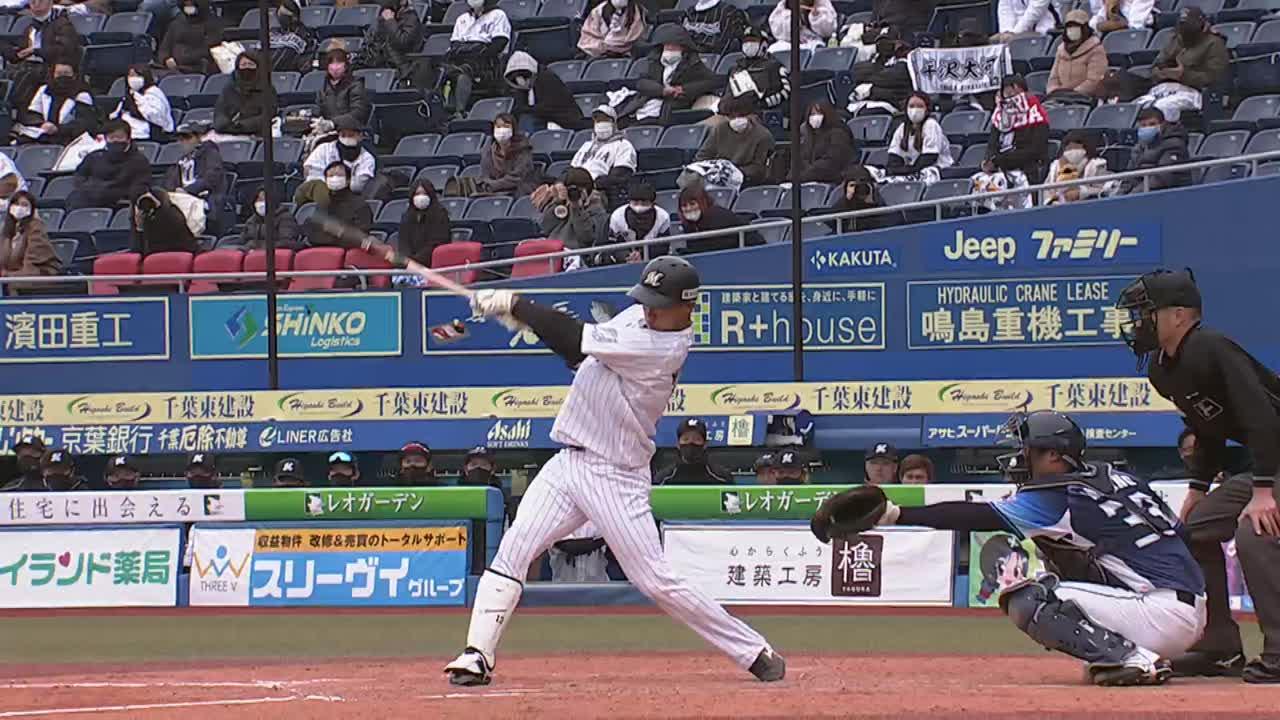 【9回裏】マリーンズ・平沢 土壇場で2点タイムリーヒットを放つ!! 2021/3/7 M-L