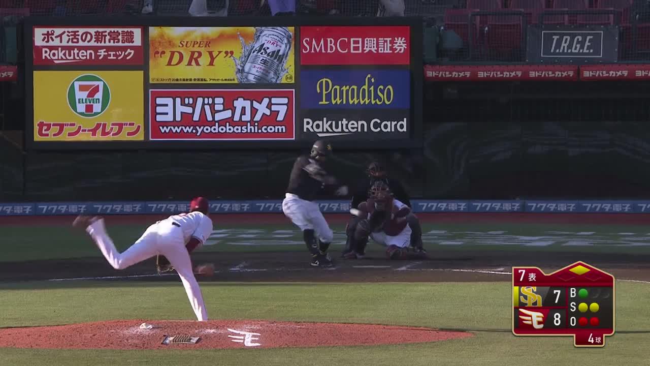 【7回表】ホークス・中村晃 レフトへ同点タイムリーヒット!! 2021/4/10 E-H