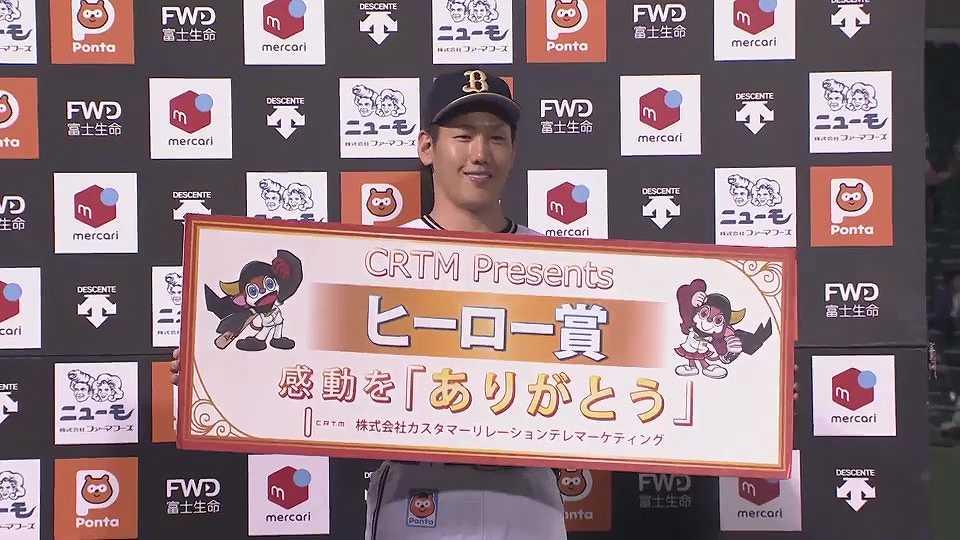 バファローズ・吉田正選手ヒーローインタビュー 5/15 B-E