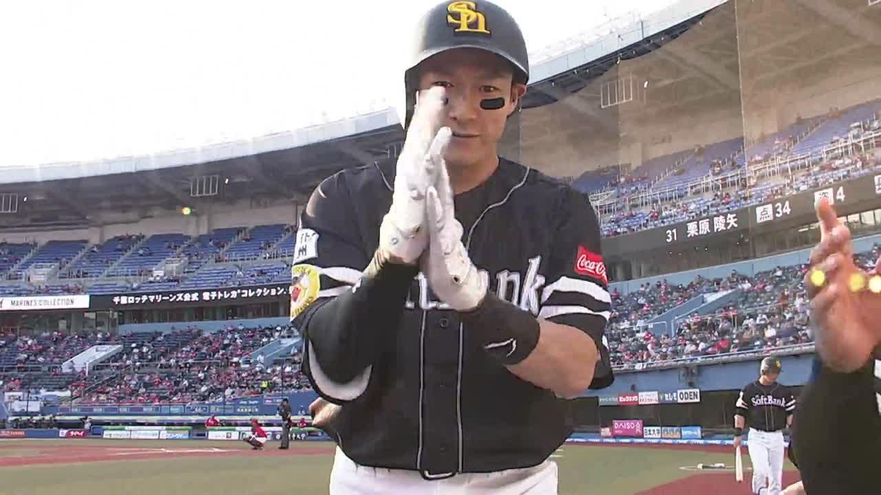 【1回表】ホークス・柳田 初回にソロホームランで先制!! 2021/6/24 M-H