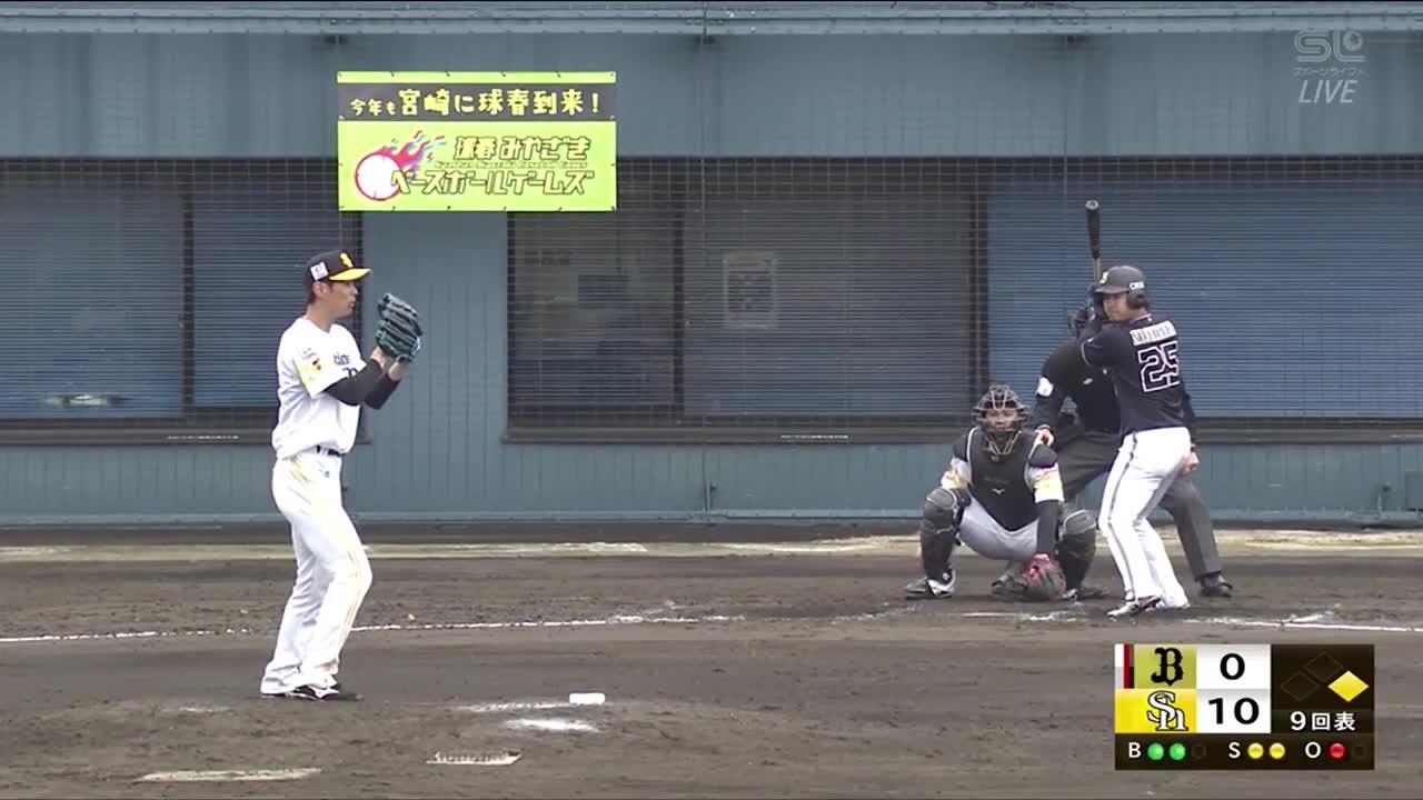 28日【ホークス練習試合/オリックス戦】泉投手 Wプレーで試合終了