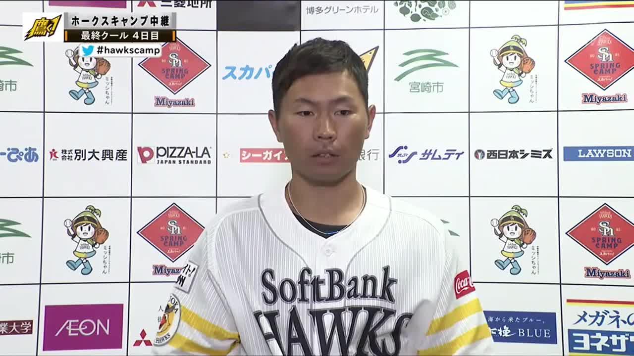 【ホークスキャンプ中継】中村晃インタビュー「リーグ優勝と5年連続日本一に向けて一致団結していければ」