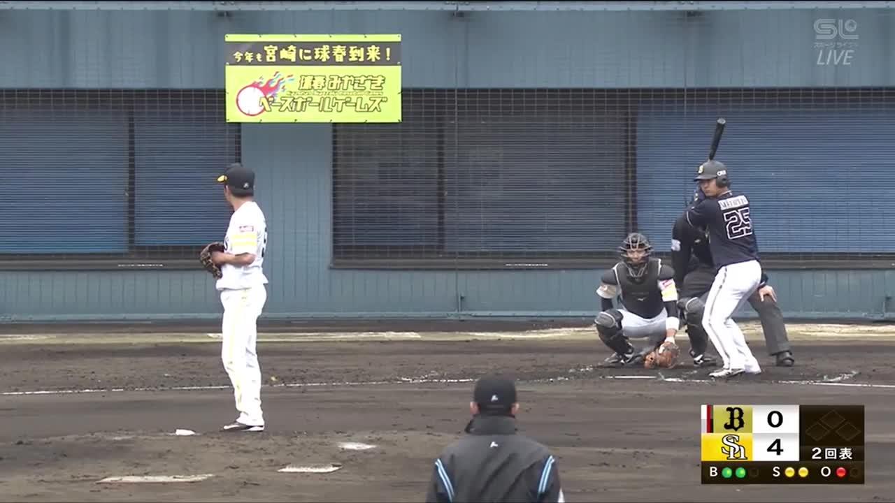 28日【ホークス練習試合/オリックス戦】嘉弥真 Wプレーで3アウト