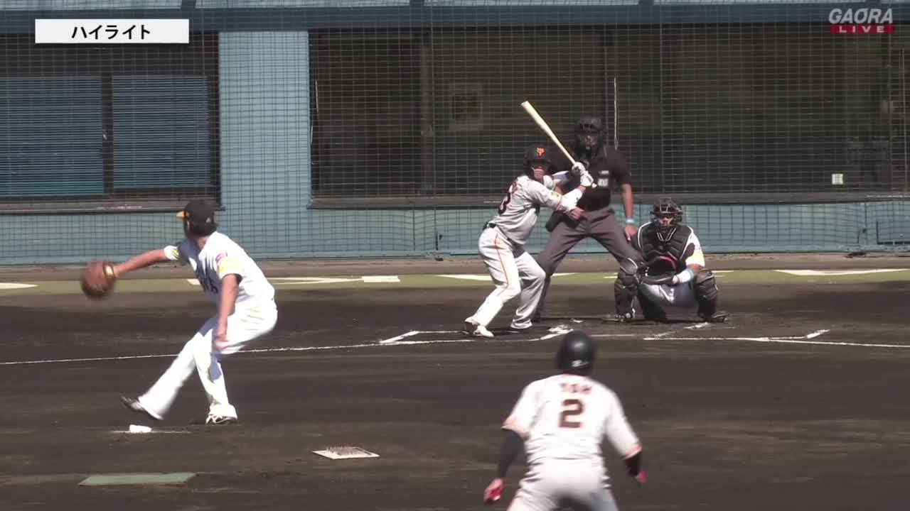 【フェニックス・リーグ】10/28 福岡ソフトバンク対巨人 ハイライト