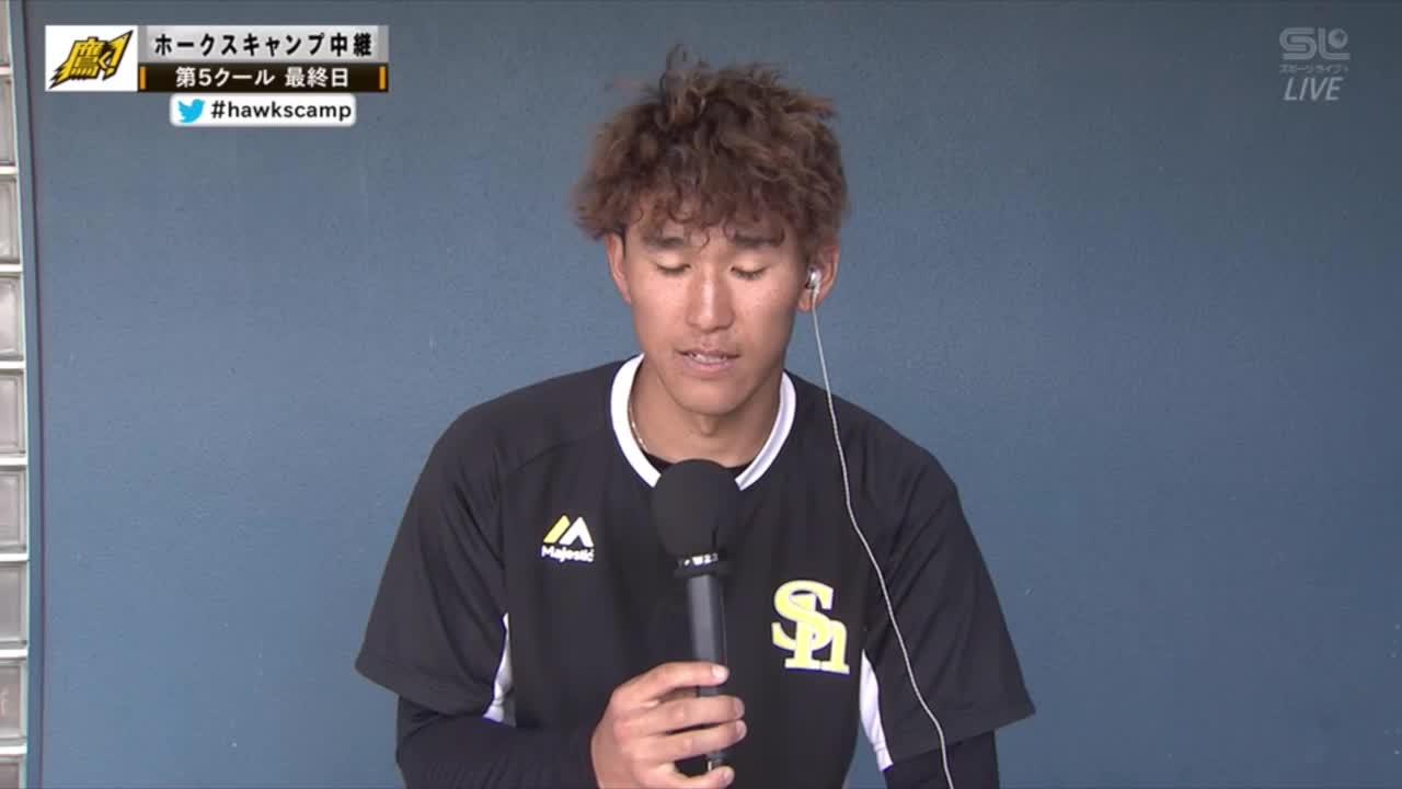 【ホークスキャンプ中継】視聴者からのTwitter質問に答える今日22歳誕生日の三森選手