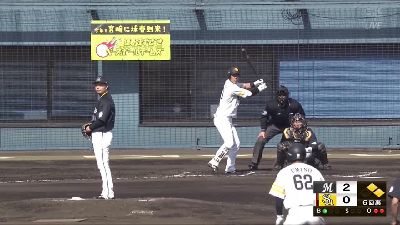 【球春みやざきベースボールゲームズ/ロッテ戦】上林 一塁線を破るタイムリー3塁打! ホークス同点に追いつく!