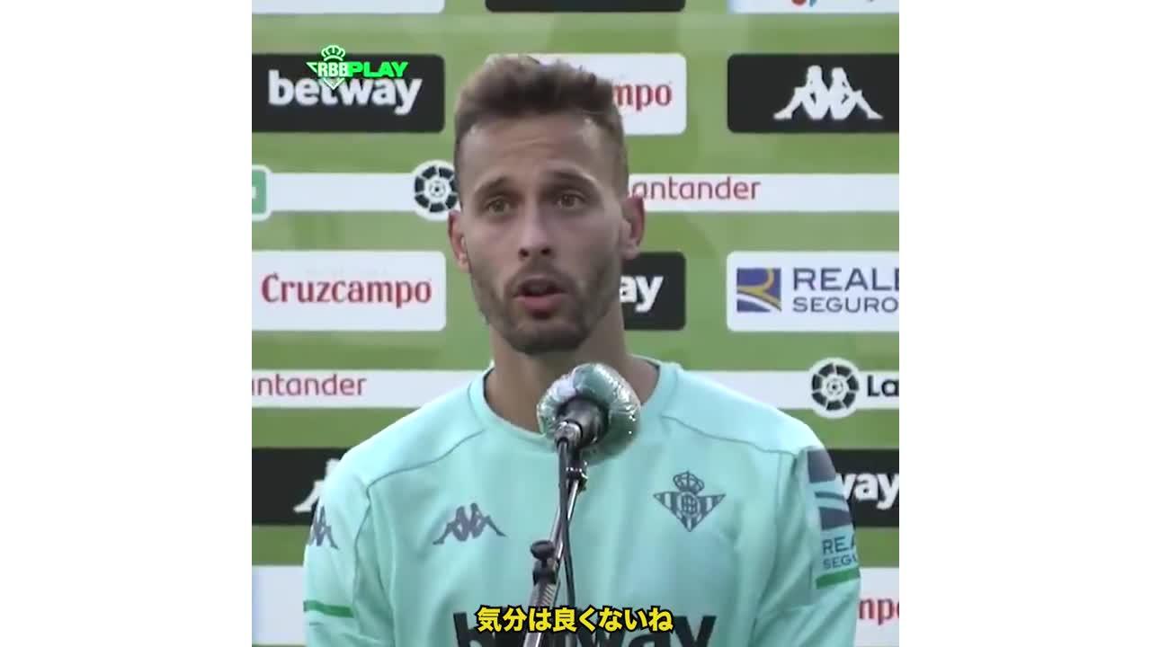 【ベティス】スーパーゴールを決めるも。。スペイン代表カナレスの試合後インタビュー(ベティス2-2バレンシア) ラ・リーガ第31節