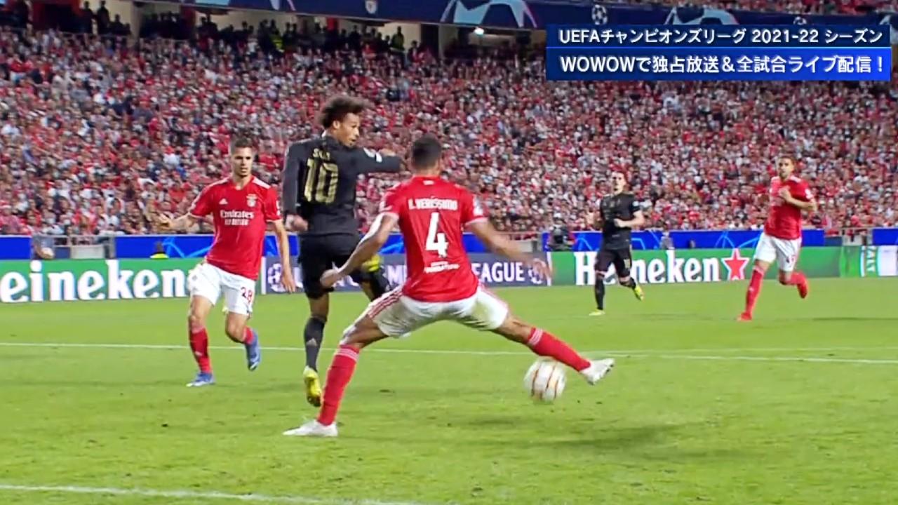 【GS Matchday3】ベンフィカ vs バイエルン・ミュンヘン 1分ハイライト/UEFAチャンピオンズリーグ 2021-22