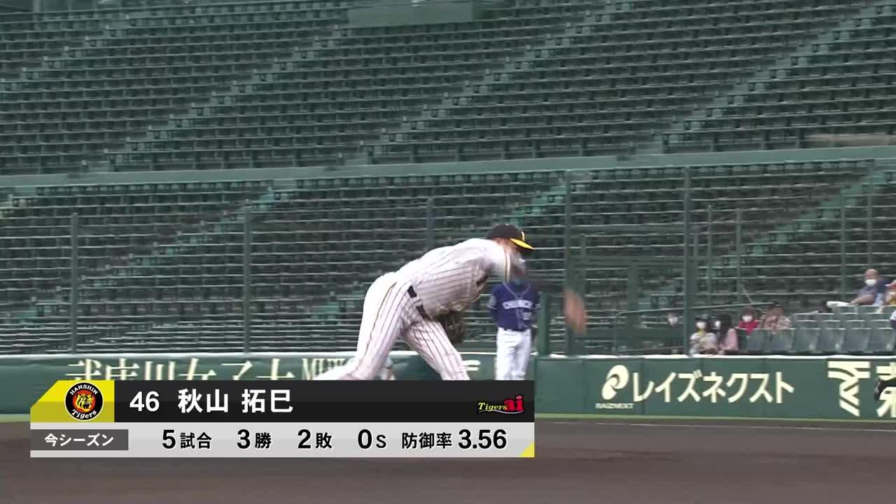 阪神vs中日 2021/05/13 ダイジェスト