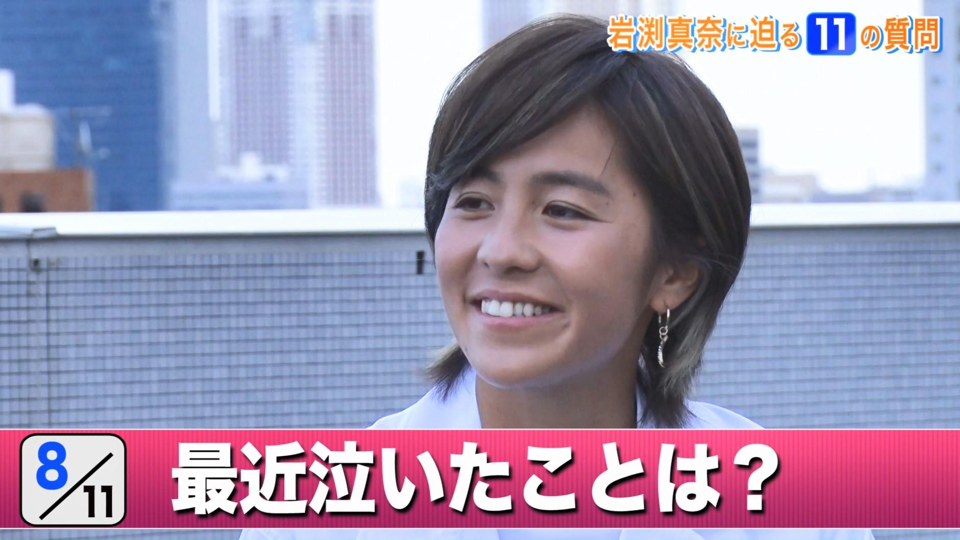 【必見!】なでしこジャパンのエース岩渕真奈!最近泣いたことは?