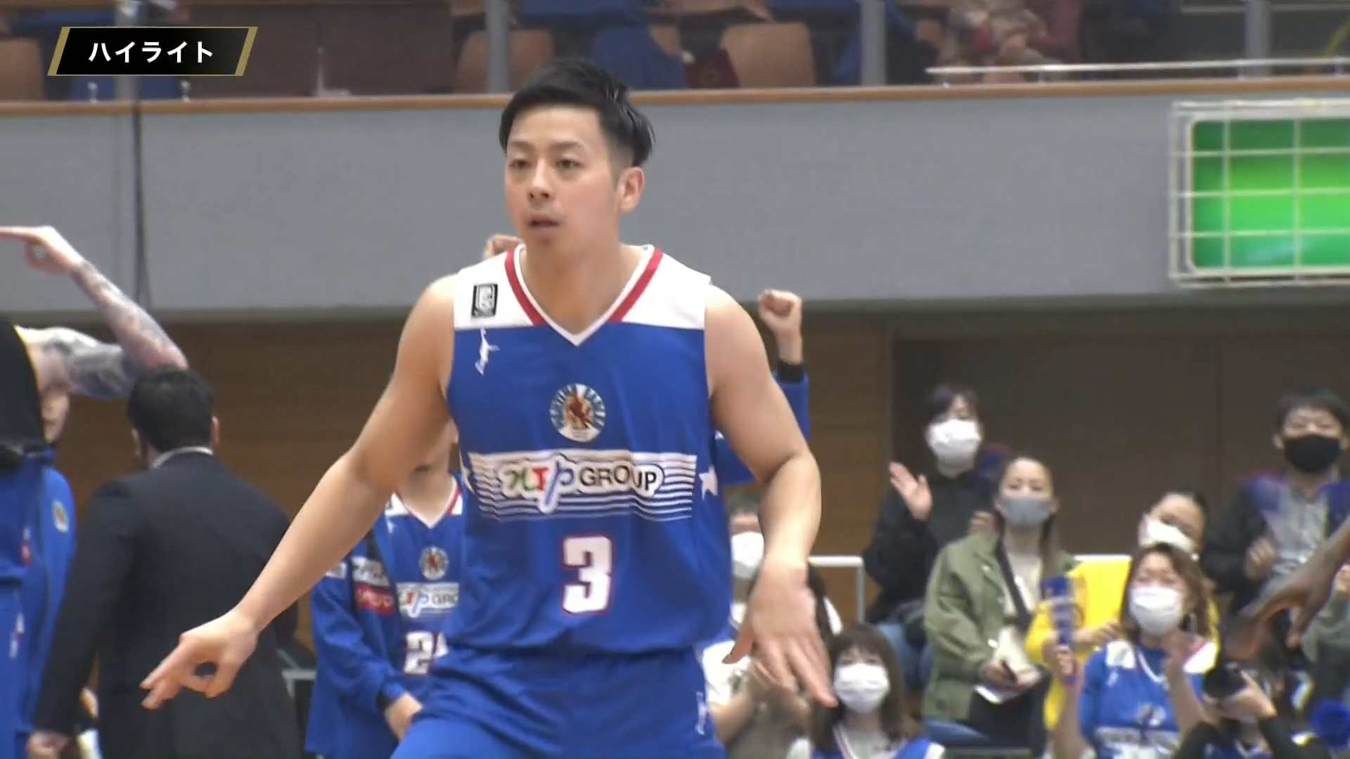 【ハイライト】【B2PO QF】05/07 FE名古屋 vs 越谷 GAME1 (20-21 ポストシーズン)