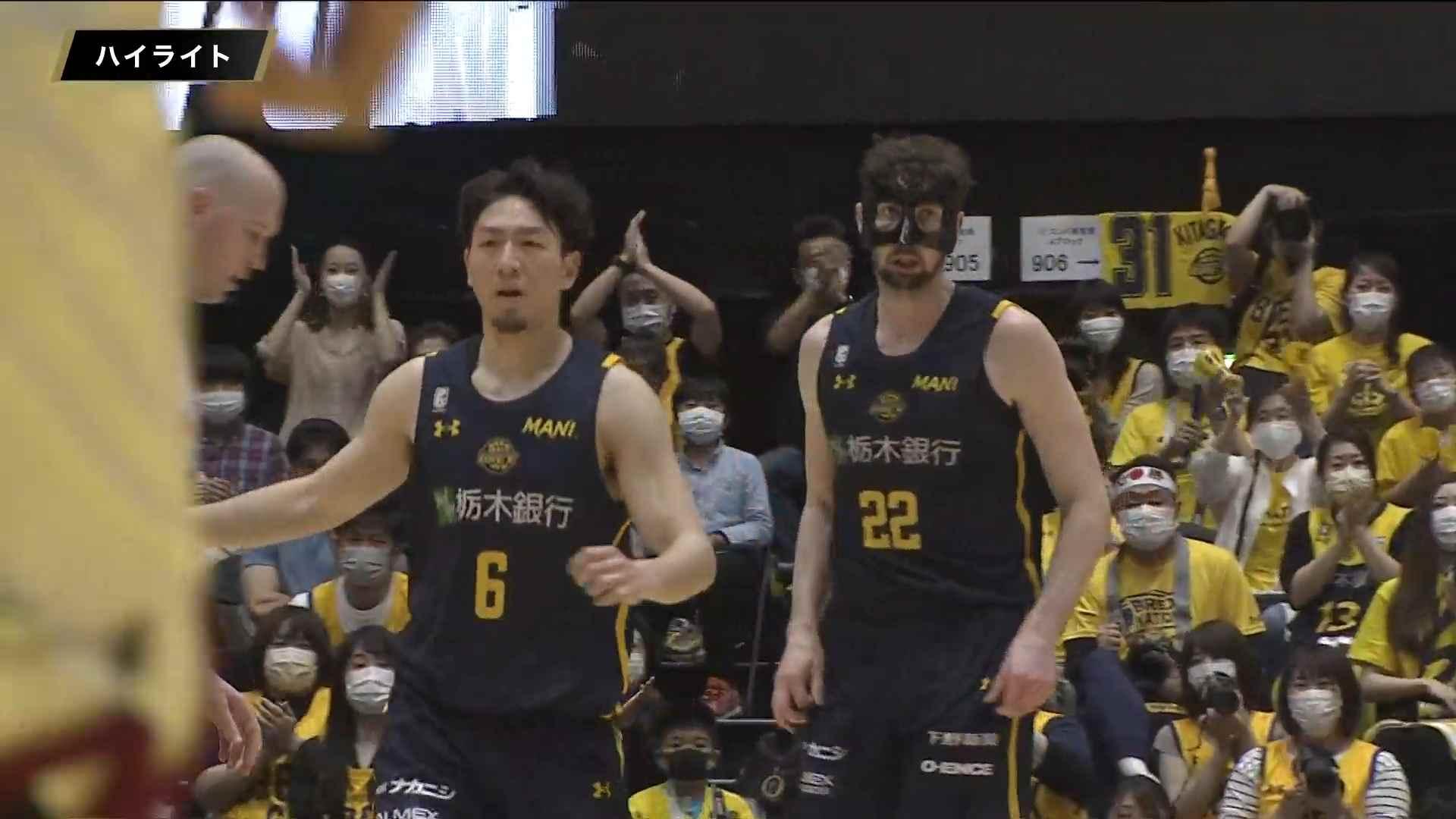 【ハイライト】【B1CS SF】05/21 宇都宮 vs 川崎 GAME1 (20-21 ポストシーズン)