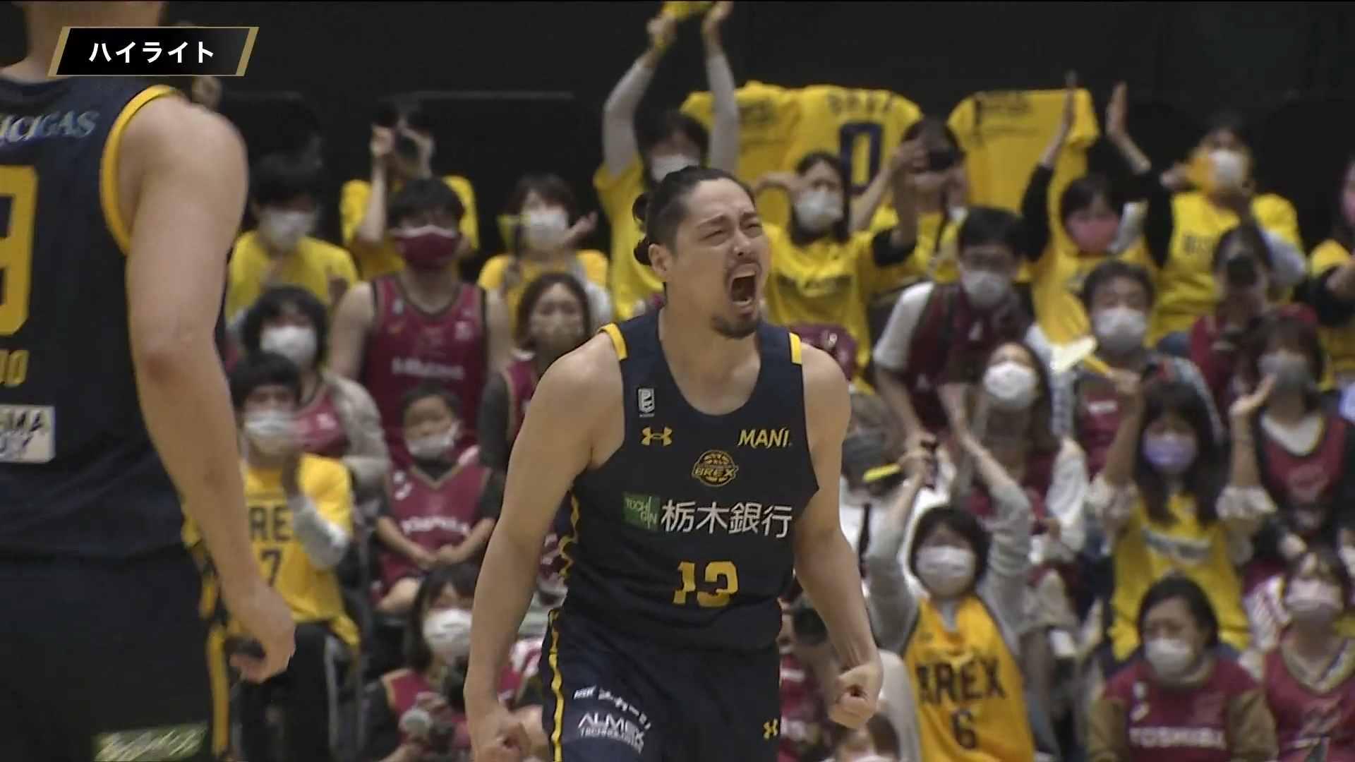 【ハイライト】【B1CS SF】05/22 宇都宮 vs 川崎 GAME2 (20-21 ポストシーズン)