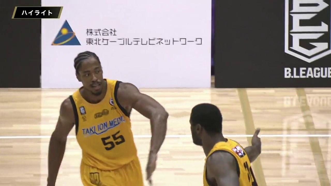 【ハイライト】09/20 山形 vs 仙台(第9回 TOHOKU CUP 2021 3位決定戦)