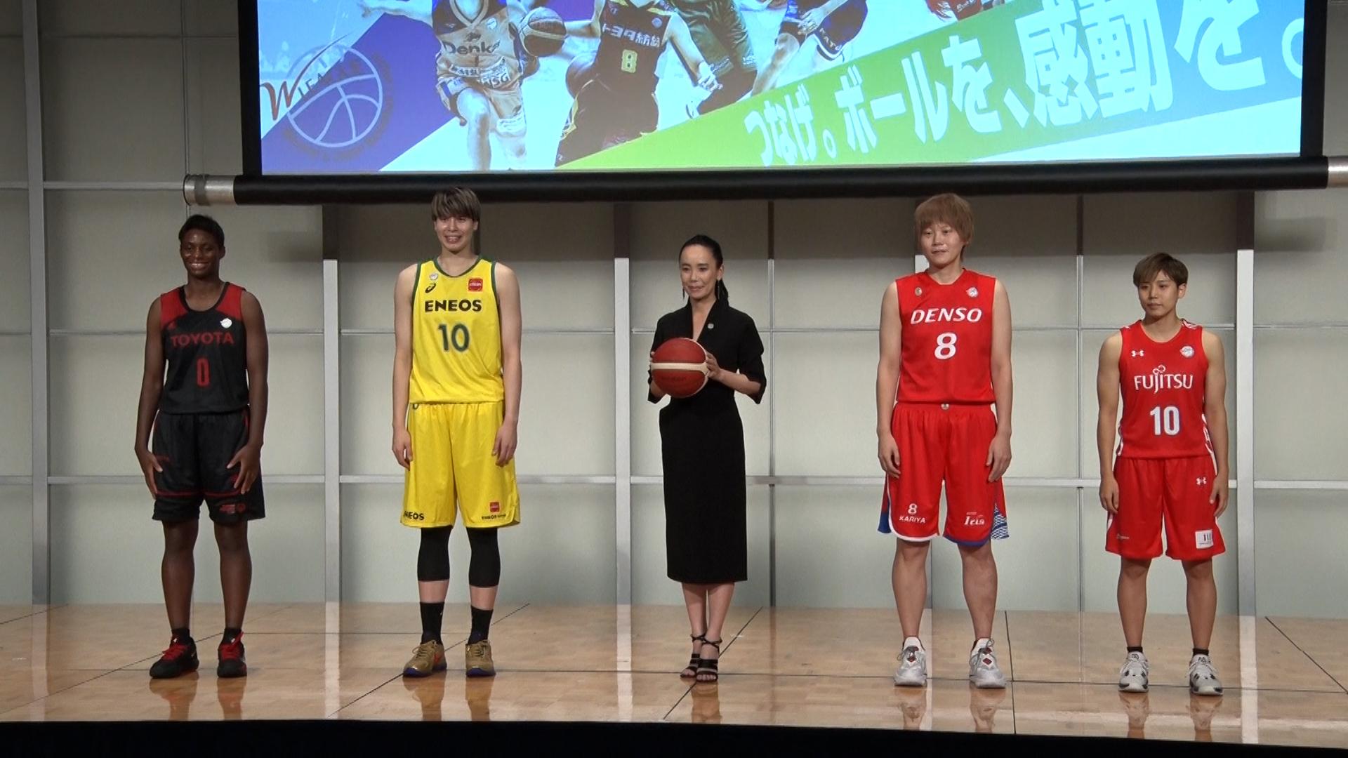 【女子バスケ】第23回 Wリーグ 開幕直前記者会見