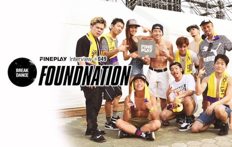 """世界大会で優勝したB-BOY CREW """"FOUNDNATION"""""""
