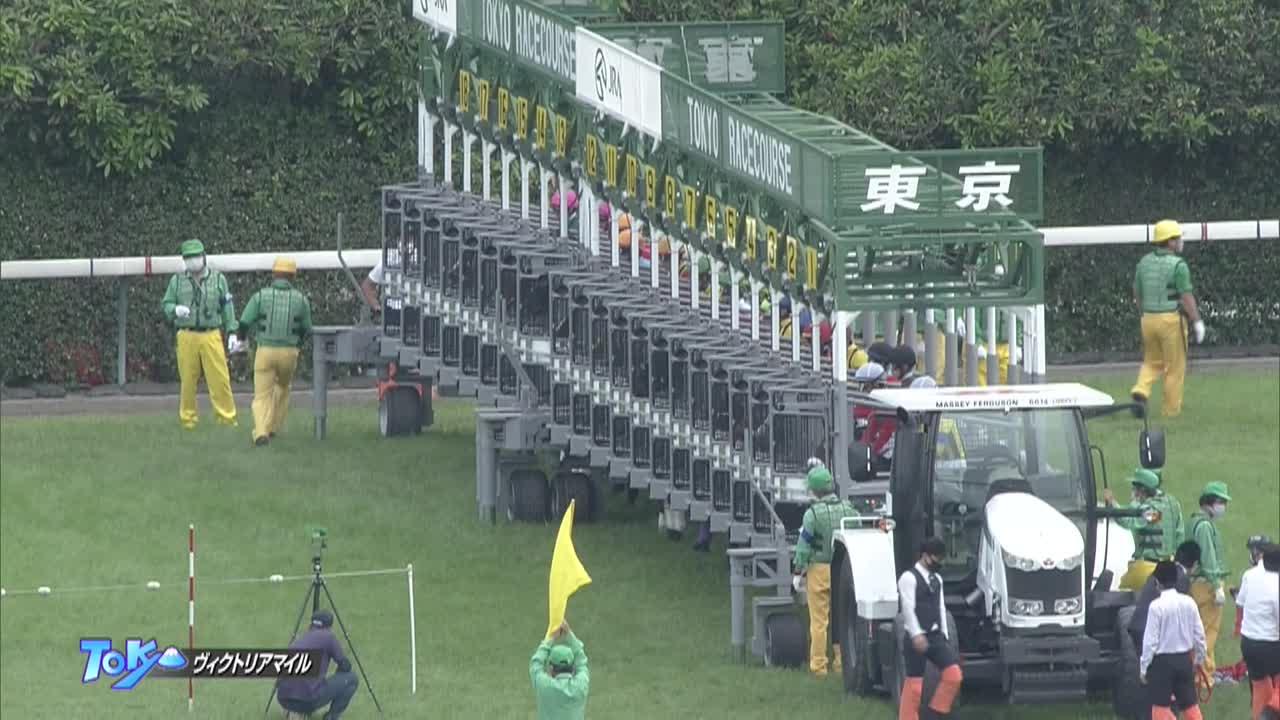 【GⅠレース】ヴィクトリアマイル 5/16 (日) 東京競馬場
