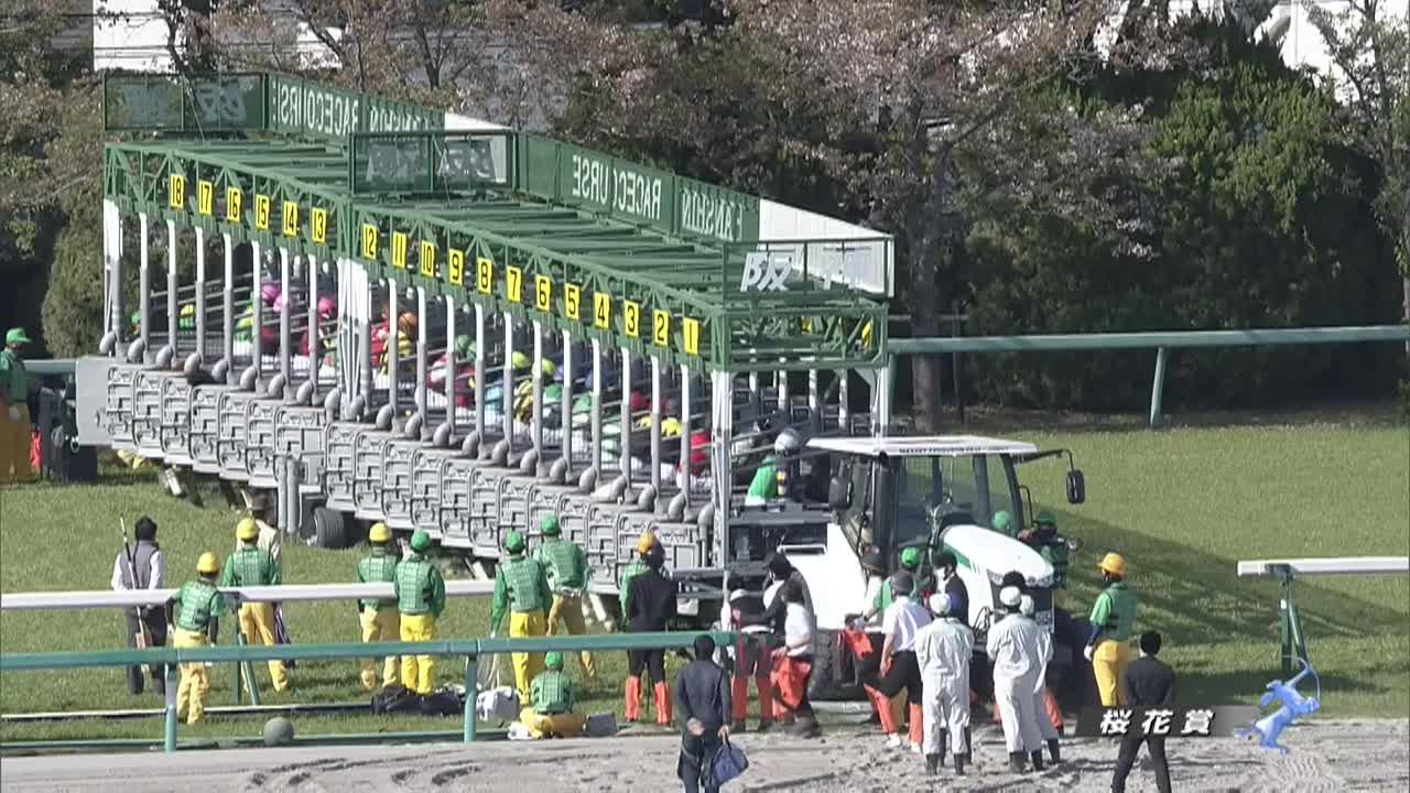 【GⅠレース】桜花賞 4/11 (日) 阪神競馬場