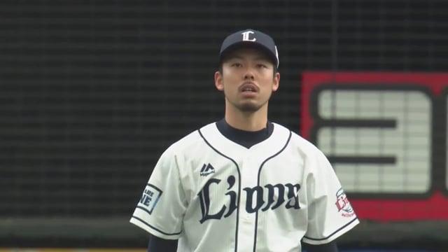 【4回表】ライオンズ・本田 4回まで1失点の好投を見せる! 2020/3/13 L-S