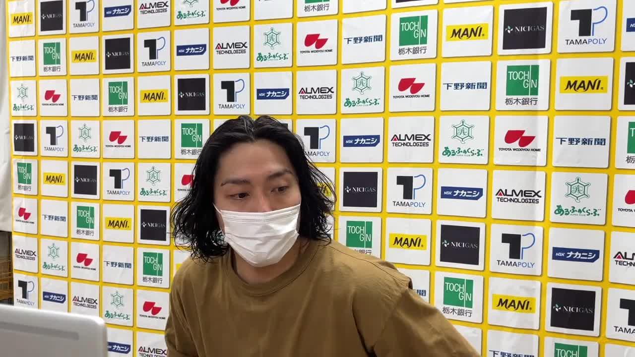 【宇都宮ブレックス】2021年4月14日(水) 横浜戦 #13 渡邉裕規 試合後会見