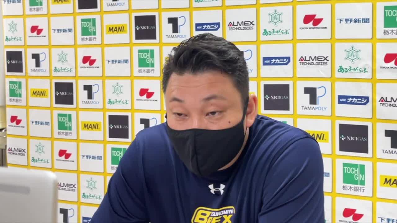 【宇都宮ブレックス】2021年5月15日(土) クォーターファイナル SR渋谷戦 Game2 安齋HC 試合後会見
