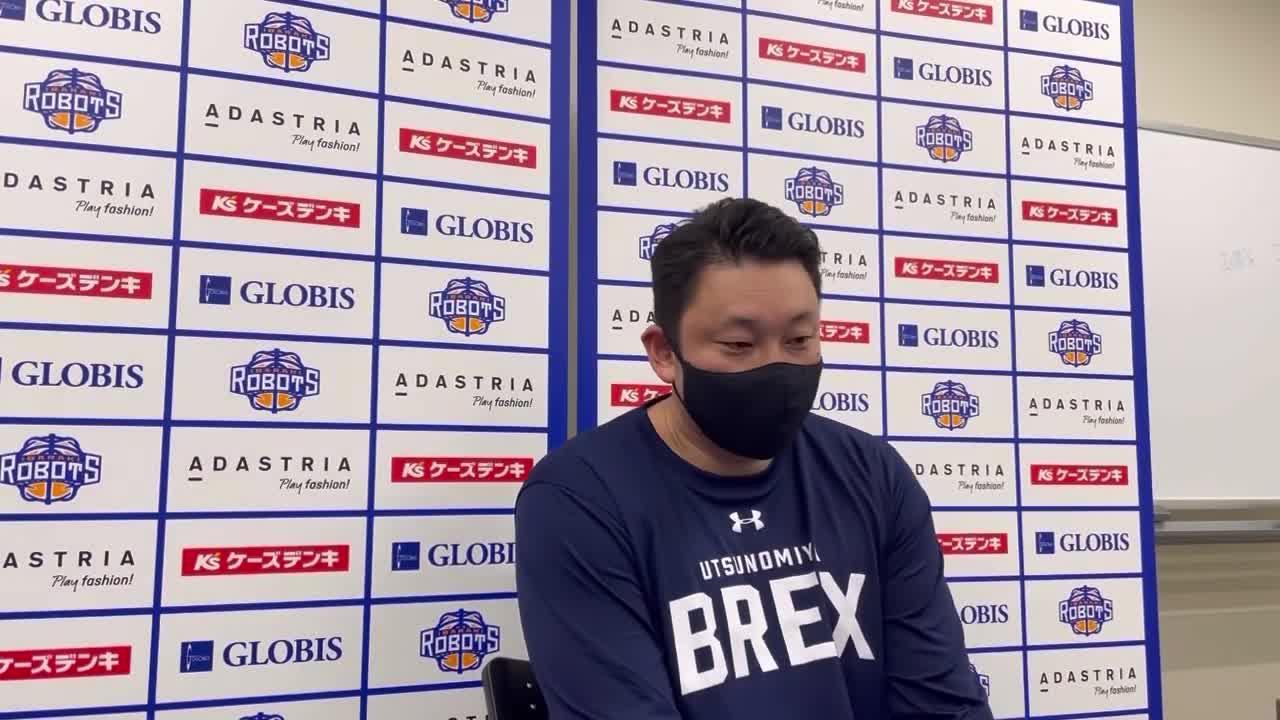 【宇都宮ブレックス】2021年10月17日(日) 茨城戦 安齋HC 試合後会見