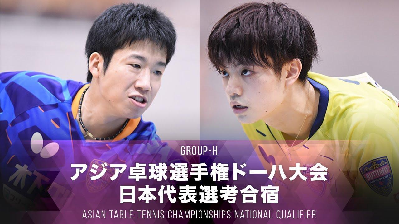 【ハイライト】水谷隼 vs 宇田幸矢|アジア卓球選手権ドーハ大会 日本代表選考合宿 グループH