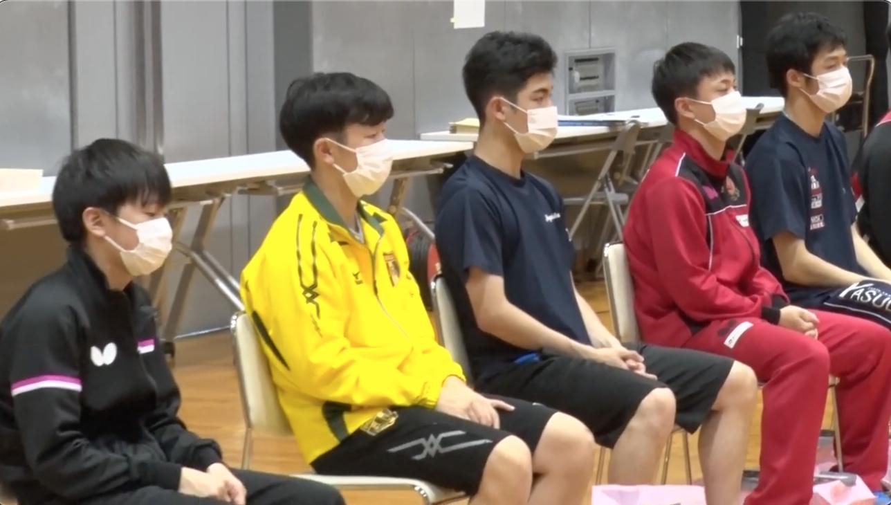 【男子 閉会式】2021世界ユース日本代表1次選考合宿