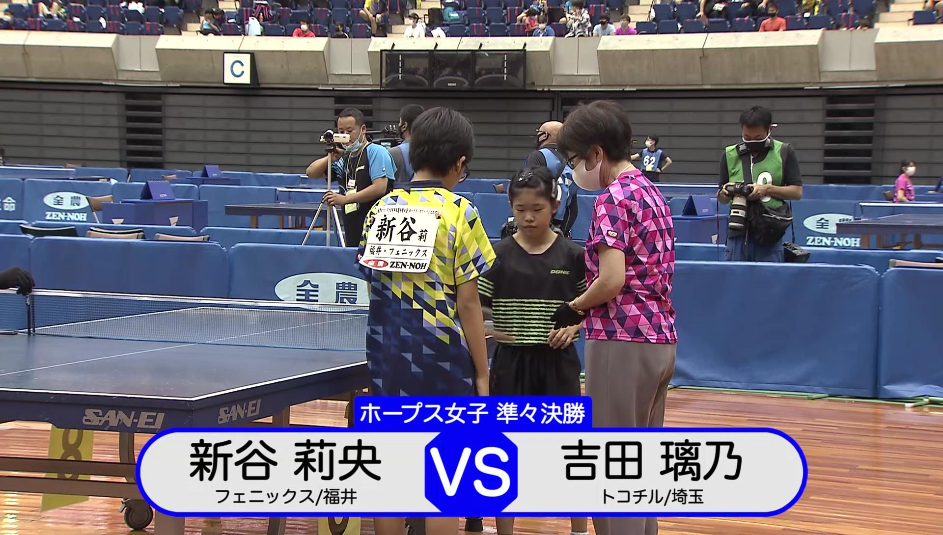 【全農杯2021】ホープス女子準々決勝|新谷莉央 vs 吉田璃乃