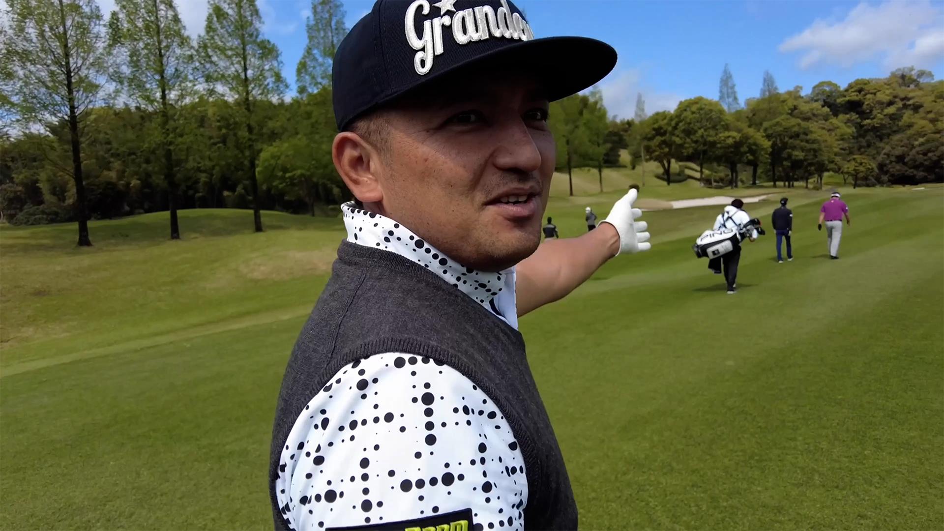 【男子ゴルフ】明るいキャラで有名な正岡竜二と後輩のあの人が登場!「今日の◯◯さん」in JAPANゴルフツアー開幕戦 東建ホームメイトカップ(第28回)