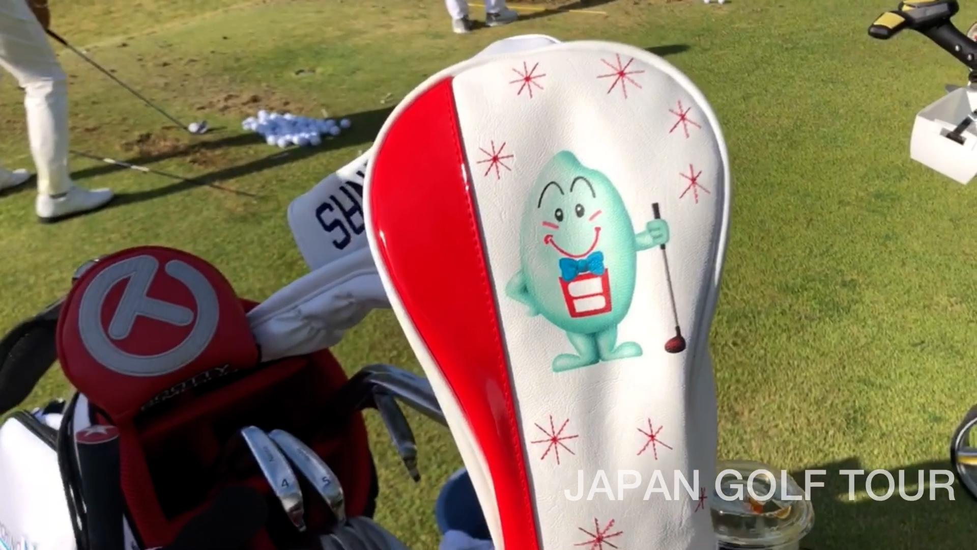 【男子ゴルフ】広報カメラによる練習場密着!JAPAN PLAYERS CHAMPIONSHIP by サトウ食品 1st Round