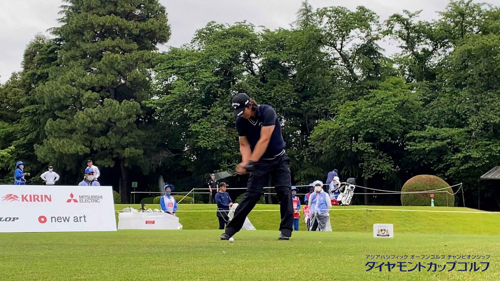 【男子ゴルフ】@米澤蓮、浅地洋佑、石川遼のスタートホールティショット!アジアパシフィックダイヤモンドカップゴルフ 1st Round