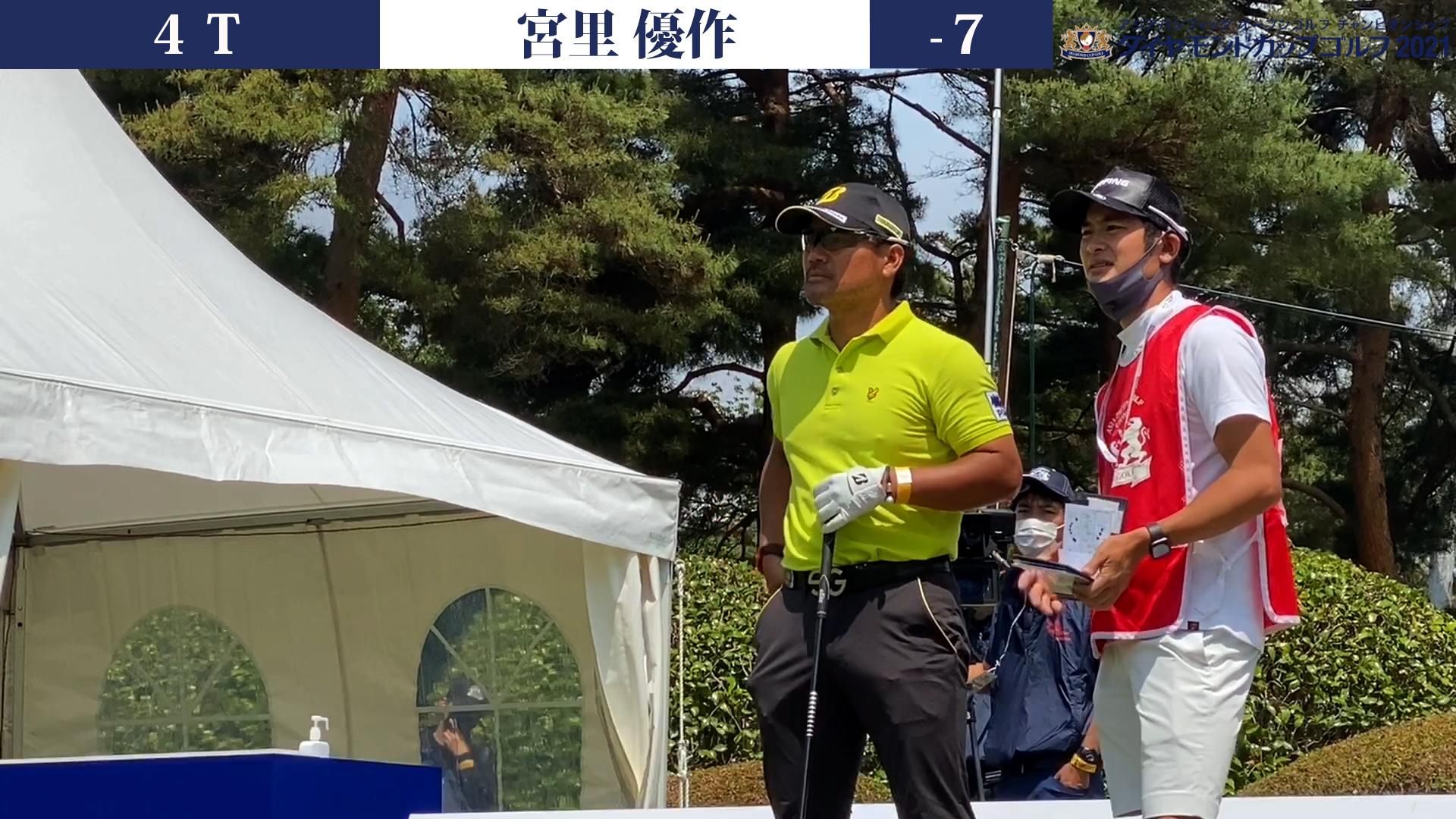 【男子ゴルフ】宮里優作は通算7アンダーで4位タイに!アジアパシフィックダイヤモンドカップゴルフ 3rd Round