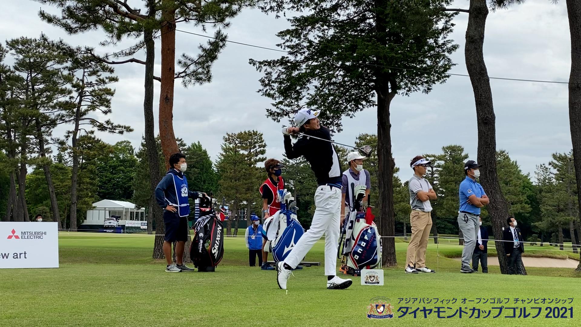【男子ゴルフ】時松隆光、浅地洋佑、星野陸也、最終日最終組のスタートホールティショット!アジアパシフィックダイヤモンドカップゴルフ Final Round