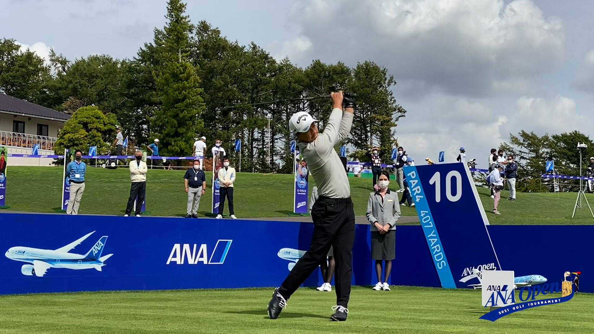 【男子ゴルフ】石川遼、木下稜介、S・ビンセントのスタートホールティショット!第47回ANAオープンゴルフトーナメント 1st Round