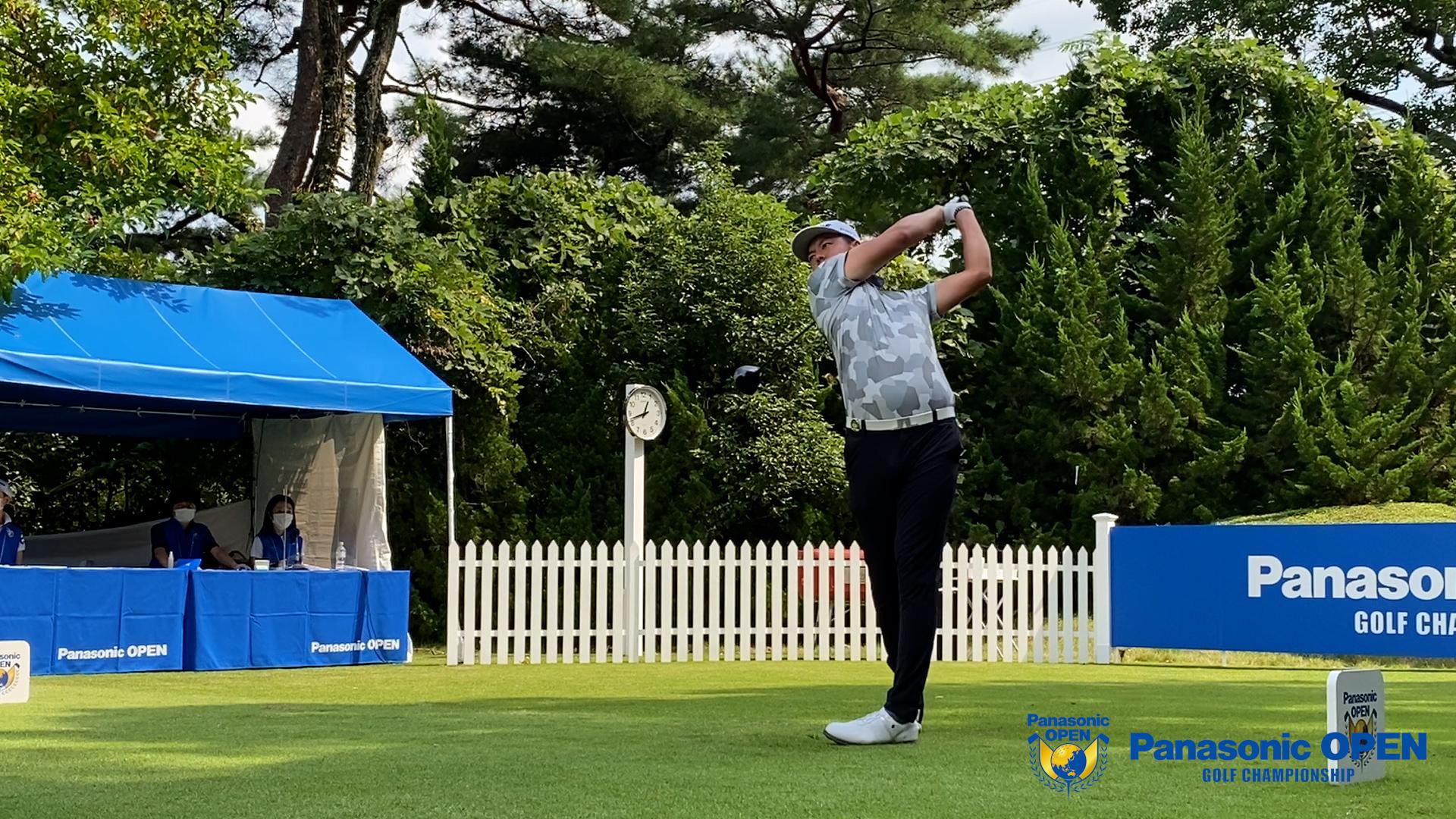 【男子ゴルフ】 C・キム、星野陸也、幡地隆寛のスタートホールティショット!パナソニックオープン ゴルフチャンピオンシップ 1st Round