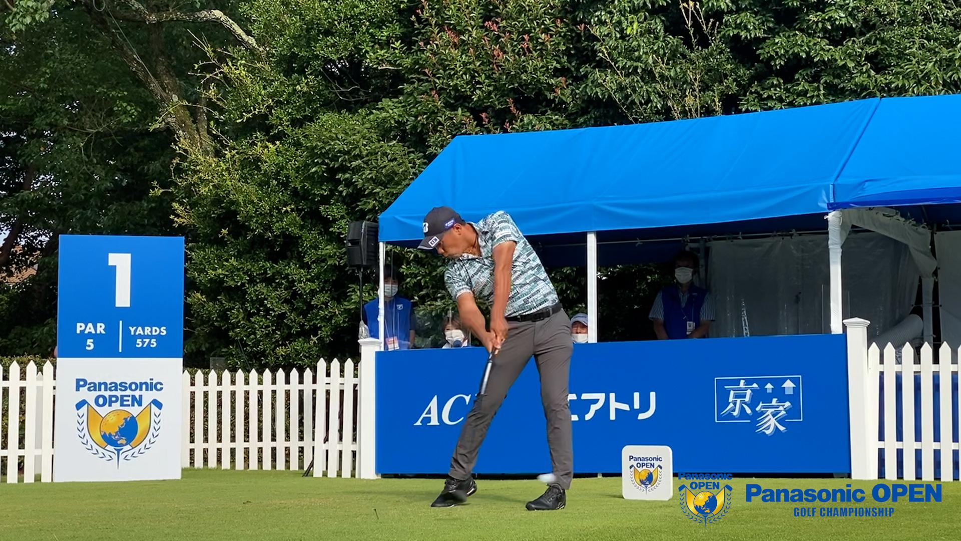 【男子ゴルフ】比嘉一貴、石川遼、堀川未来夢のスタートホールティショット!パナソニックオープン ゴルフチャンピオンシップ 2nd Round