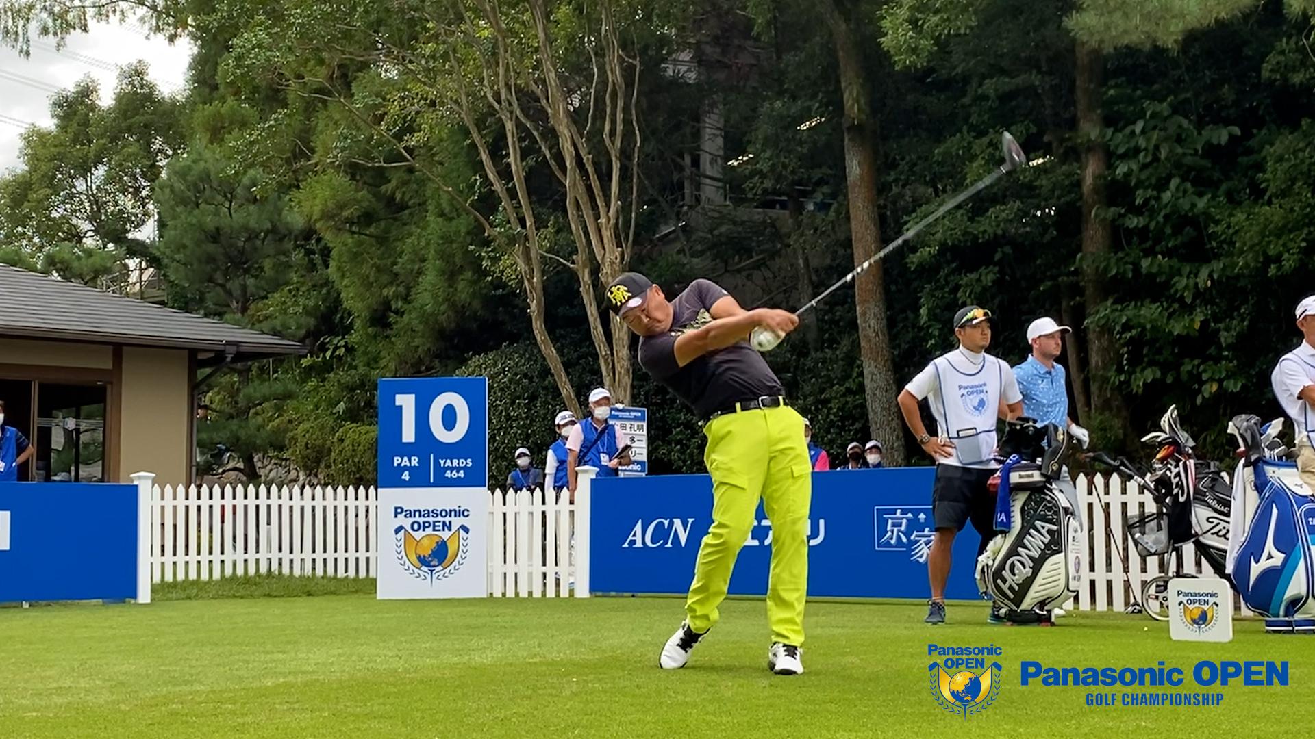 【男子ゴルフ】小田孔明、手嶋多一、D・ペリーのスタートホールティショット!パナソニックオープン ゴルフチャンピオンシップ 2nd Round