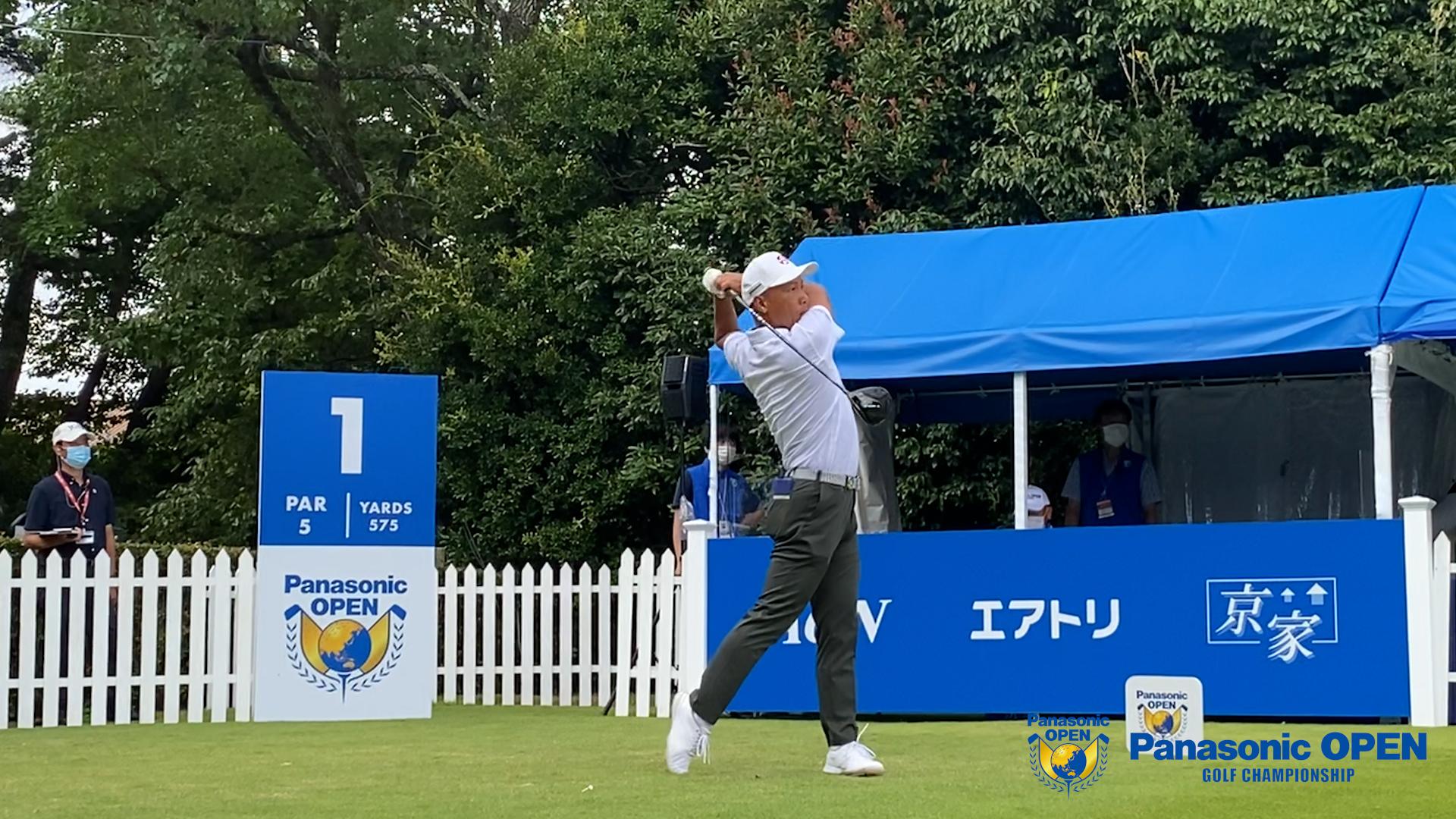 【男子ゴルフ】富村真治、内藤寛太郎、T・シノットのスタートホールティショット!パナソニックオープン ゴルフチャンピオンシップ 2nd Round