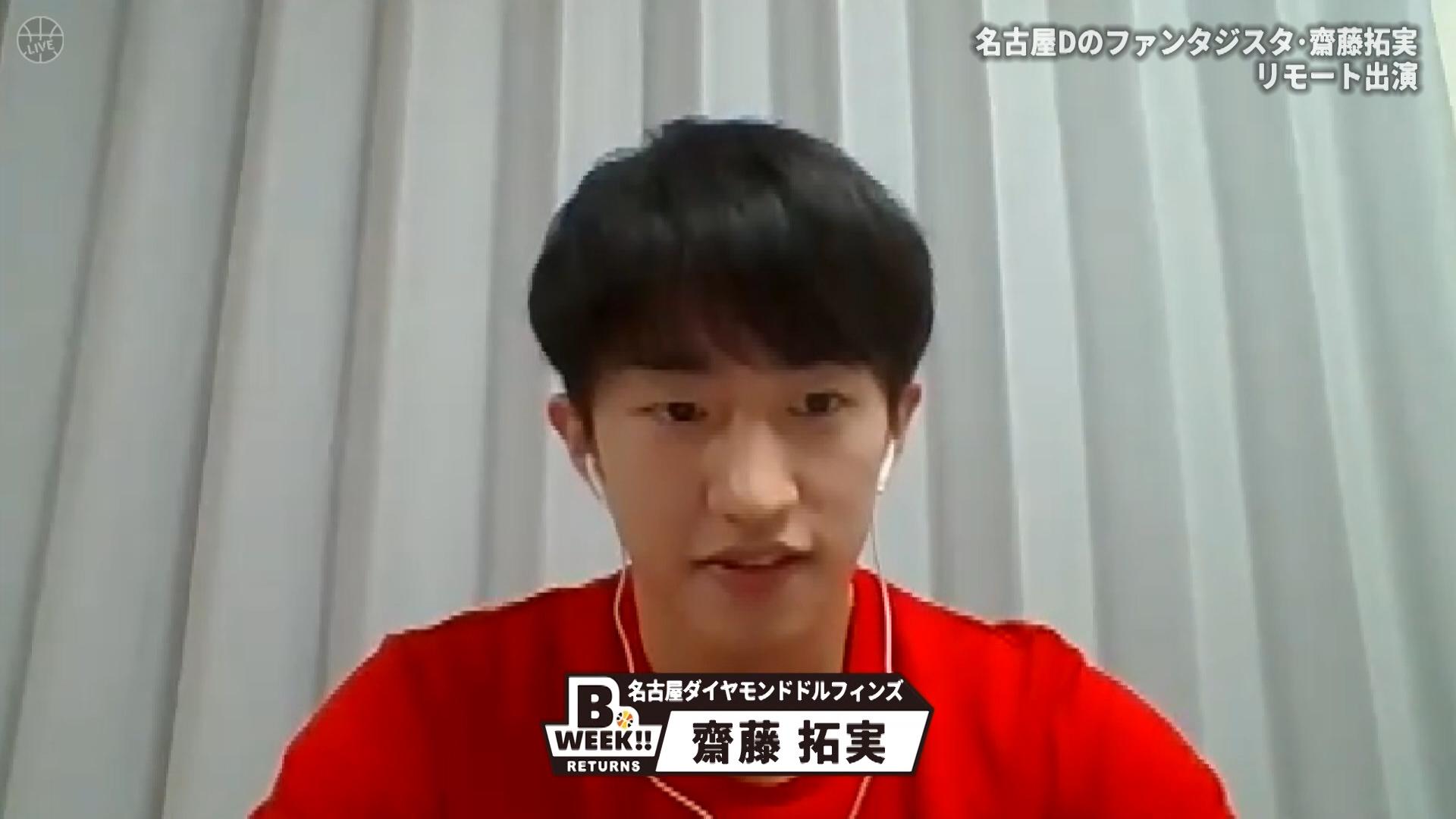 【バスケ】ファンタジスタ・齋藤拓実が繰り出すパスの心がけとは<B.WEEK!!リターンズ>