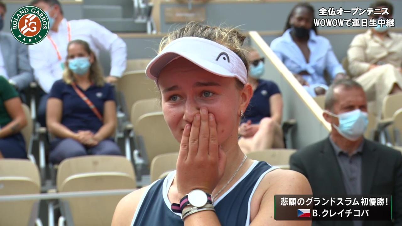 バーボラ・クレイチコバ インタビュー(決勝後オンコート)/全仏オープンテニス2021