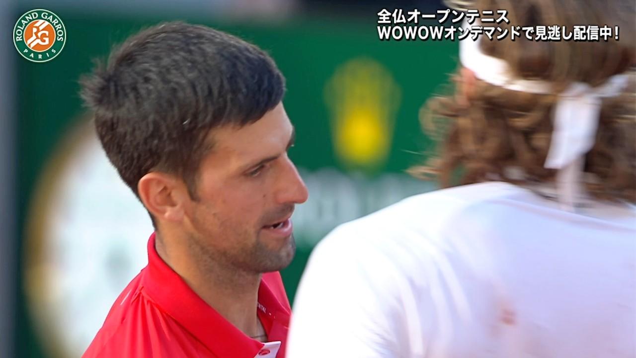 【マッチハイライト】ノバク・ジョコビッチ vs ステファノス・チチパス/全仏オープンテニス2021 決勝