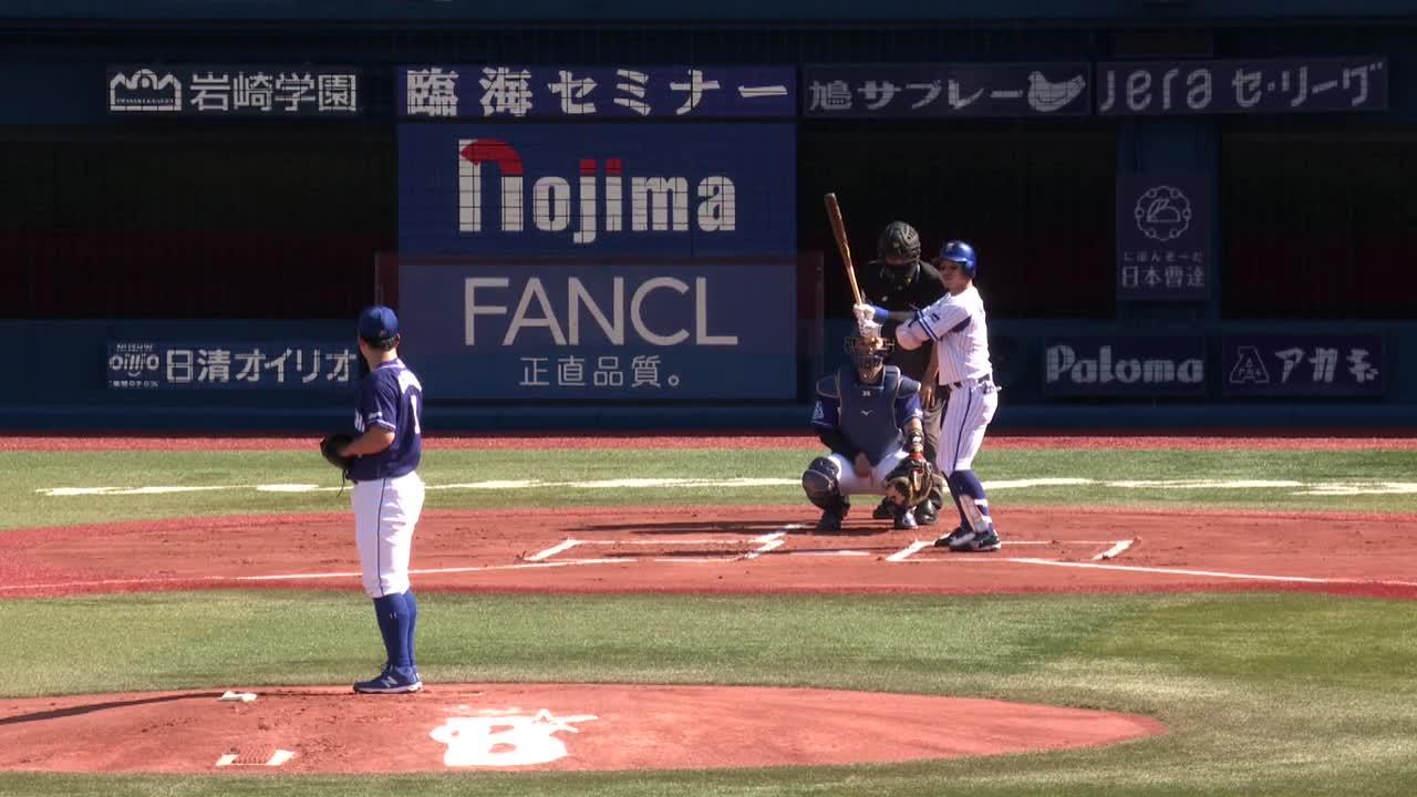 1回裏、桑原選手の2試合連続となる先頭打者ホームランで先制!