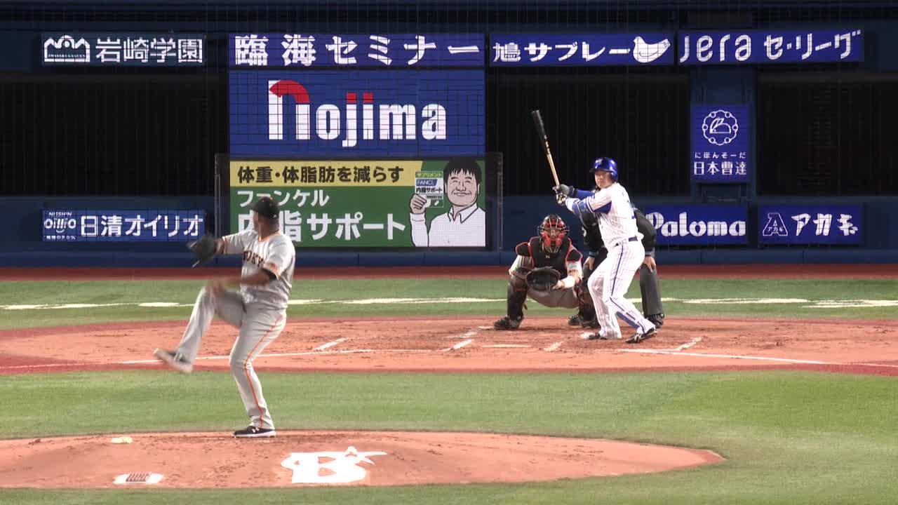 2回裏、横浜DeNA打線の3連打!N.ソト選手のタイムリーで1点を返す!