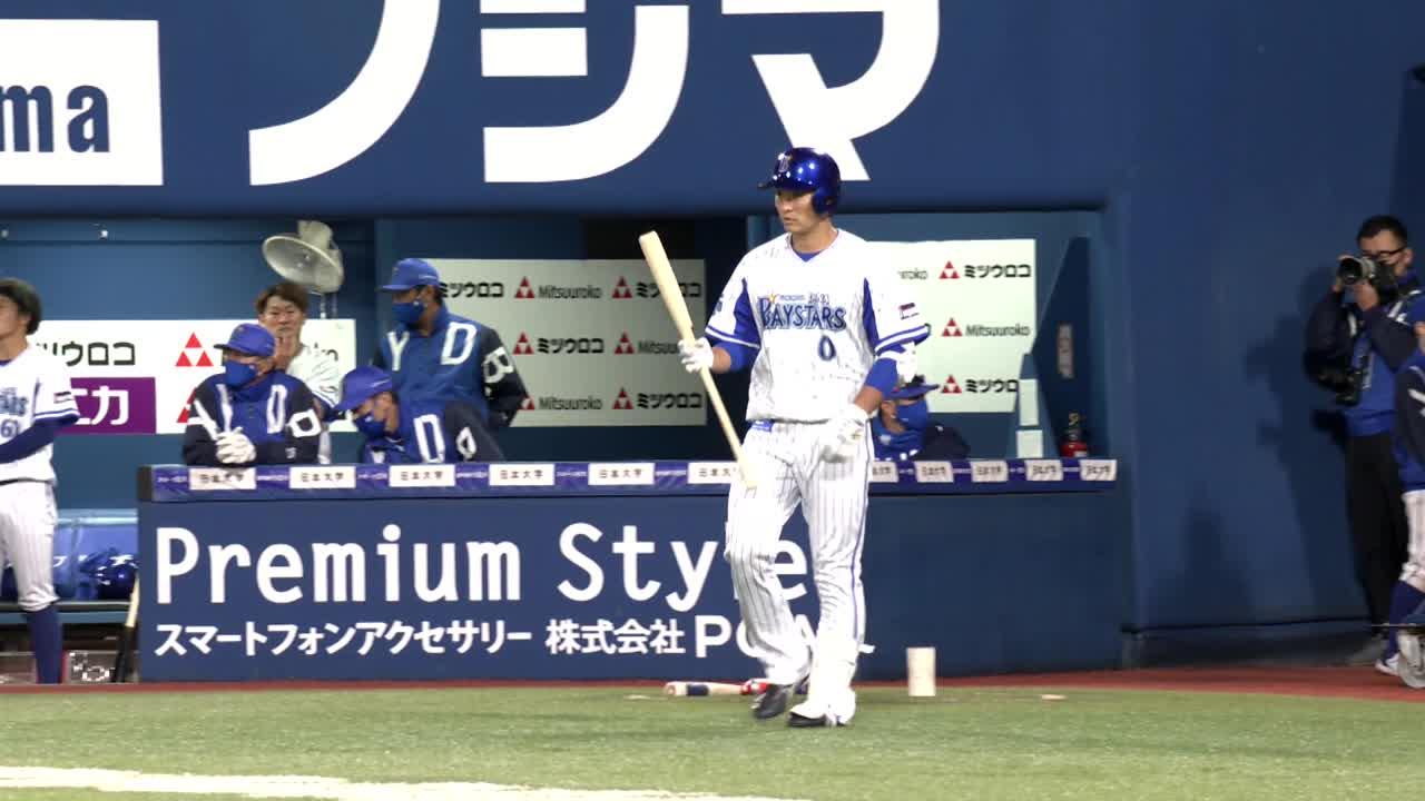 7回裏、中井選手が現役最終打席で見事なヒット!