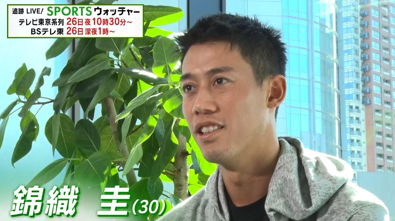 全仏テニスでの復活にかける錦織圭に密着!/Humanウォッチャー