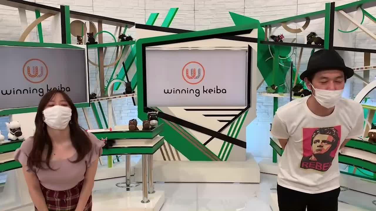 【ながつきS】森香澄アナのチョイ足しキーワード「サウスヴィグラス産駒が一番勝っている」|ウイニング競馬 2021年9月25日
