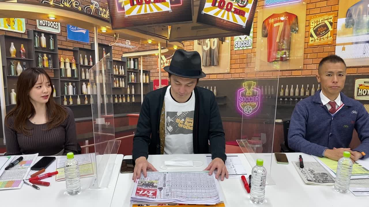 【菊花賞】キャプテン渡辺の自腹で目指せ100万円!森香澄&虎石晃