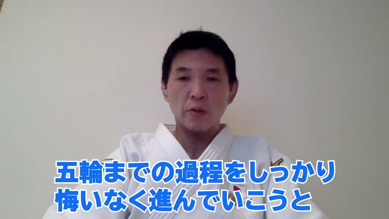 柔道女子日本代表 増地克之監督「柔道人生全てを出し切る戦いを」