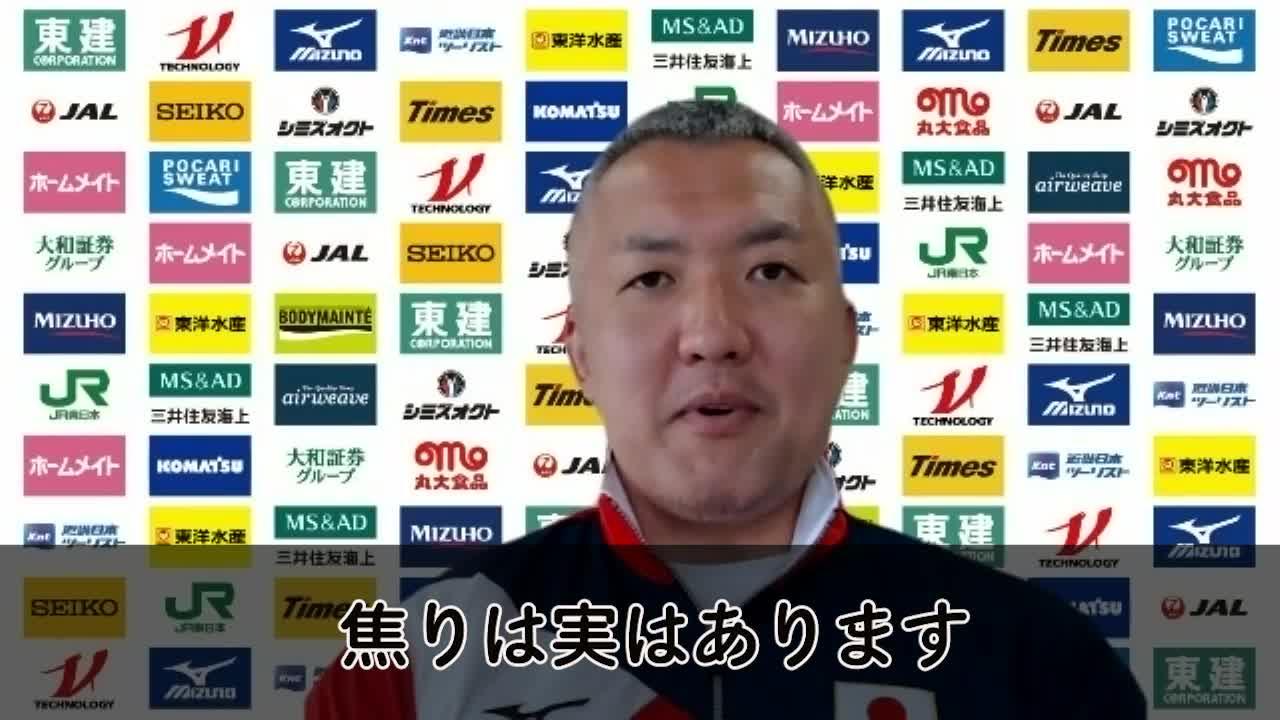 【柔道】鈴木桂治新監督が初陣へ「ワンチャンスをものにしてほしい」